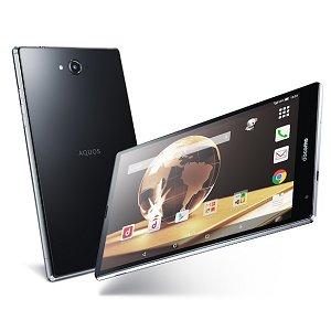 Post thumbnail of ドコモ、7インチクラス最軽量 210g タブレット「AQUOS PAD SH-05G」登場、Android 5.0 オクタコアプロセッサ搭載、7月17日発売
