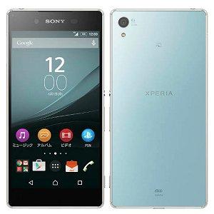 Post thumbnail of au、ソニーフラグシップモデル Snapdragon 810 搭載 5.2インチスマートフォン「Xperia Z4 SOV31」登場、6月11日発売