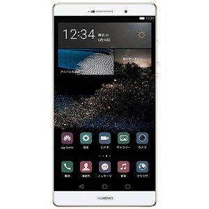 Post thumbnail of ファーウェイ・ジャパン、ハイスペック大型 6.8インチスマートフォン「Huawei P8 max」登場、価格59,980円で9月25日発売