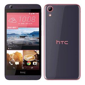 Post thumbnail of HTC、LTE 通信対応ミッドレンジモデル SIM ロックフリー Android スマートフォン「HTC Desire 626」日本販売開始、価格29,800円