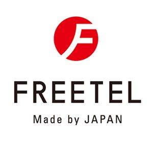 Post thumbnail of FREETEL、ゲーム「Pokémon GO (ポケモン ゴー)」のパケット料金無料化決定、8月下旬以降サービス開始予定
