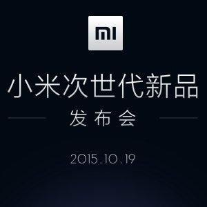 Post Thumbnail of 中国 Xiaomi、10月19日に次世代新製品発表会を開催、新型スマートフォンや大型テレビを発表する可能性