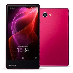 Post thumbnail of ソフトバンク、防水防塵やワンセグに対応したコンパクト4.7インチスマートフォン「AQUOS Xx2 mini」登場、12月25日発売