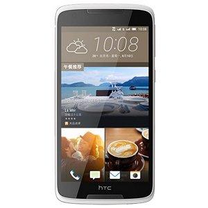 Post thumbnail of HTC、中国市場向けオクタコアプロセッサ MT6753 搭載 5.5インチスマートフォン「Desire 828 daul SIM」発表