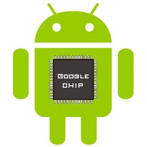 Post thumbnail of グーグル、Android 端末専用となる独自プロセッサ(チップセット)開発計画の噂、メーカーごとのシステム断片化を防止?