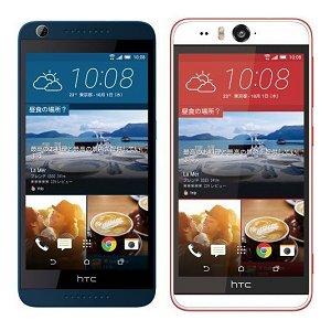 Post Thumbnail of HTC NIPPON、国内販売のスマートフォン「HTC Desire 626」と「HTC Desire EYE」へソフトウェアアップデートの提供を12月24日開始