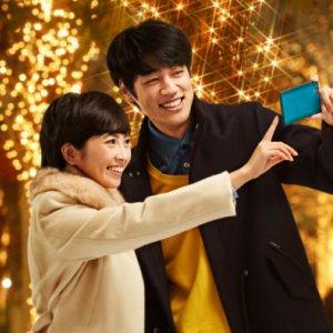 Post Thumbnail of 富士通、スマートフォン「arrows NX F-02H」の発売に合わせて体験や購入でプレゼントがもられるキャンペーンを12月4日より開始