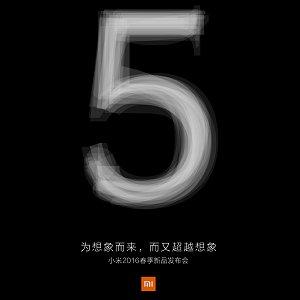 Post Thumbnail of 中国 Xiaomi、Snapdragon 820 搭載とされるフラグシップモデルスマートフォン「Mi 5」の発表会を2月24日開催