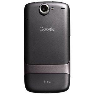 Post thumbnail of HTC、次期 OS バージョン Android N 搭載のグーグルブランドネクサスシリーズ向け端末2機種「M1」と「S1」準備中?(更新)