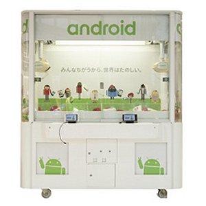 Post thumbnail of KDDI、全国4個所にある直営店にて第二回となる Android 体験イベントを実施、プレゼントやドロイド君との記念撮影などを用意