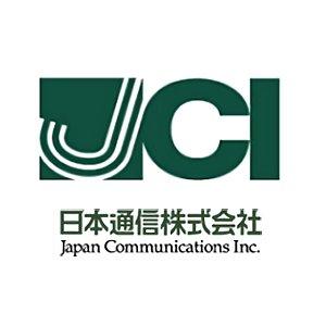 Post Thumbnail of 日本通信、スマートフォンから固定電話の番号で発着信ができるサービス発表、パートナー企業を通じて提供へ