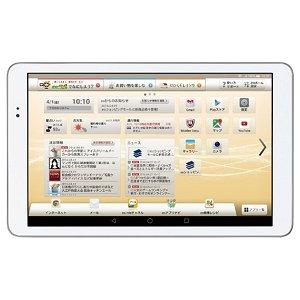 Post thumbnail of ファーウェイ・ジャパン、ケイ・オプティコム eoスマートリンク向けタブレット「MediaPad T1K 10.0 LTE (K-OPT)」登場、4月1日発売