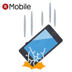 Post Thumbnail of 楽天モバイル、画面割れスマートフォンを提示して契約すると月額料金が3ヶ月間無料になるキャンペーンを4月19日まで実施