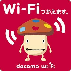 Post thumbnail of 国内大手通信キャリア3社、ドコモ、KDDI、ソフトバンクは大阪地震発生に伴い公衆 Wi-Fi 統一 SSID「00000JAPAN」公開、「災害用伝言板」提供も開始