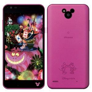 Post thumbnail of ドコモ「Disney Mobile on docomo DM-02H」へ発信者番号通知動作とセキュリティ改善のアップデートを2月19日より再開