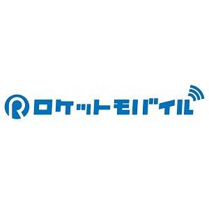 Post thumbnail of エコノミカル、業界最安値とする月額298円から利用できる格安モバイル SIM 「ロケットモバイル」登場、5月16日サービス開始