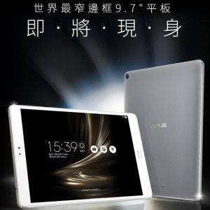 Post thumbnail of ASUS、世界最薄 5.32mm ベゼル(額縁)とする9.7インチタブレット「ZenPad 3s 10」発表、価格10990台湾ドル(約36,000円)
