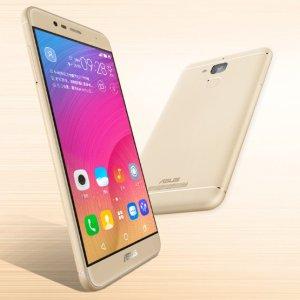 Post thumbnail of ASUS、4100mAh バッテリーや指紋センサー搭載 5.2インチスマートフォン「ZenFone Pegasus 3」発表、価格1299元(約21,000円)より