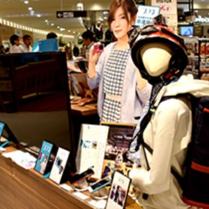 Post thumbnail of UPQ、千葉県佐倉市に6月10日オープンする「イオンスタイルユーカリが丘」にて、自社ブランド製品の展示と販売を開始