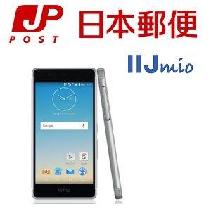 Post Thumbnail of IIJ、日本郵政グループと協力し郵便局にて SIM カードと格安スマートフォンのセット販売を2月24日より全国展開(更新)
