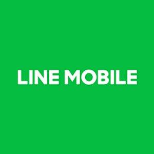 Post thumbnail of LINE、MVNO 事業参入「LINE モバイル」登場、2016年9月5日サービス開始、月額500円から LINE 使い放題プラン用意
