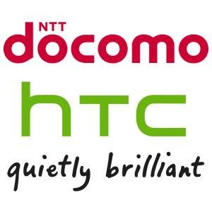 Post thumbnail of ドコモ、HTC と通信技術に関連する必須特許のライセンス契約を締結、HTC に対する全ての特許侵害訴訟を取り下げ