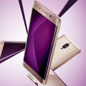 Post thumbnail of Huawei、デュアルカメラ指紋センサー Kirin 960 RAM 6GB 搭載 WQHD 解像度 5.5インチスマートフォン「Mate 9 Pro」発表