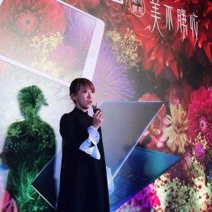 Post Thumbnail of ASUS、人気写真家 蜷川実花 (ニナガワ ミカ) 氏と「Zen (禅)」シリーズでコラボレーション、製品購入で限定グッズプレゼント