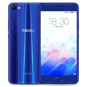 Post thumbnail of Meizu、Helio P20 指紋センサー搭載 5.5インチスマートフォン「M3X」発表、LTE 通信対応1699元(約28,000円)より