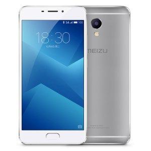 Post thumbnail of Meizu、Helio P10 指紋センサー搭載 5.5インチスマートフォン「M5 Note」発表、価格899元(約15,000円)より12月8日発売