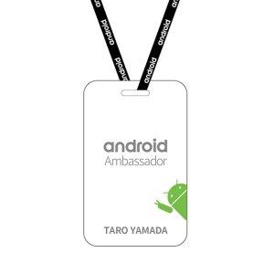 Post Thumbnail of ワイモバイル、グーグルが提供する「Android Ambassador」プログラムの活用開始、Android 知識を備えたスタッフが接客に