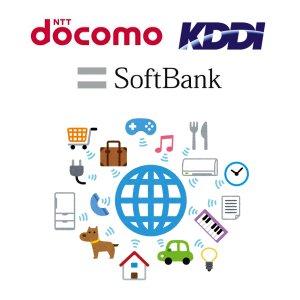 Post thumbnail of ドコモ、KDDI、ソフトバンクの大手通信キャリア3社は IoT などで利用可能な M2M 等専用番号(020番号帯)を発表