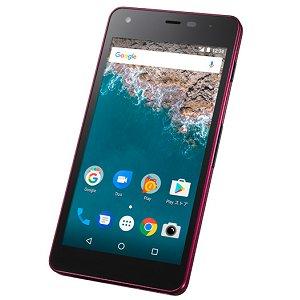 Post thumbnail of ワイモバイル、京セラ製では初となる耐衝撃対応の5インチ Android One スマートフォン「S2」登場、3月10日発売