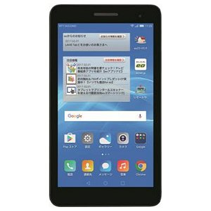 Post thumbnail of ファーウェイ・ジャパン、ケイ・オプティコム向け音声通話対応 7インチタブレット「MediaPad T1K 7.0 LTE (K-OPT 仕様)」発売