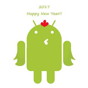 Post thumbnail of 新年あけましておめでとうございます。2017年も GPad をよろしくお願い致します。