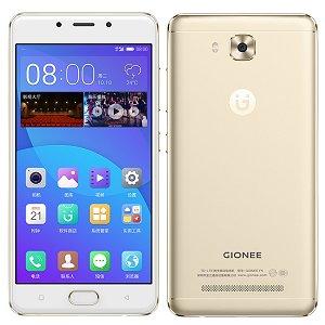 Post Thumbnail of 中国 GiONEE、指紋センサー 4000mAh バッテリー搭載 5.3インチスマートフォン「F5」発表、価格1799元(約29,000円)