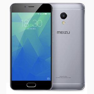 Post thumbnail of Meizu、指紋センサー搭載 急速充電 mCharge 18W 対応 5.2インチスマートフォン「M5s」発表、価格799元(約13,000円)より