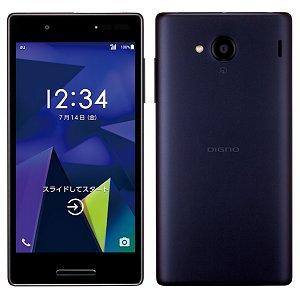 Post Thumbnail of UQ mobile、2017年夏モデル耐久性と快適な通話性能を重視した京セラ製 5インチスマートフォン「DIGNO V」登場、7月14日発売