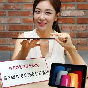 Post thumbnail of LG、厚み 6.9mm 重量 290g 薄型軽量 VoLTE 対応 8インチタブレット「G Pad IV 8.0 FHD LTE」発表、価格352000ウォン(約35,000円)
