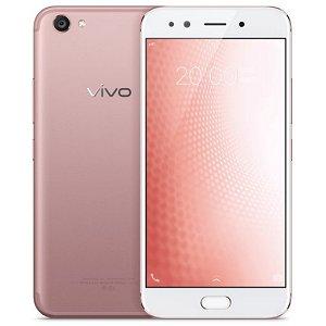 Post thumbnail of Vivo、フロントに2000万画素デュアルカメラを搭載した5.85インチスマートフォン「X9s Plus」発表、価格2998元(約50,000円)で発売