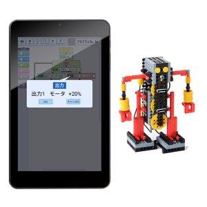 Post thumbnail of ジェネシス、ヒューマンアカデミーの児童向けロボットプログラミング教材用とした7インチ Android タブレット「HA-001」発表