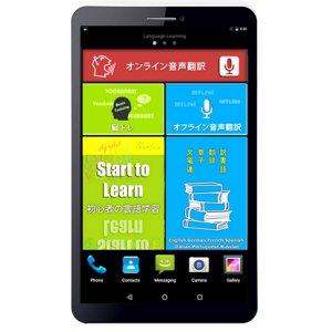 Post thumbnail of 東江物産、日本で唯一の翻訳タブレットと謳った 8インチ SIM フリータブレット「GLOBAL TALKER GT-V8」シリーズ発売、価格59,800円より