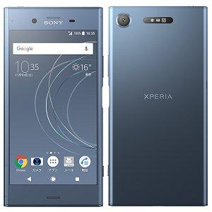 Post thumbnail of ソフトバンク、Android 8.0 搭載カメラやオーディオ機能強化したエクスペリア5.2インチスマートフォン「Xperia XZ1」登場、11月10日発売