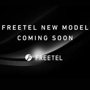 Post thumbnail of FREETEL、2018年1月9日に MAYA SYSTEM へスマートフォン事業譲渡完了、1月10日より新体制でサービス開始、新製品発表も示唆