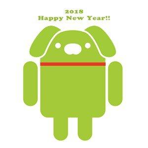 Post thumbnail of 新年あけましておめでとうございます。2018年も GPad をよろしくお願いいたします。