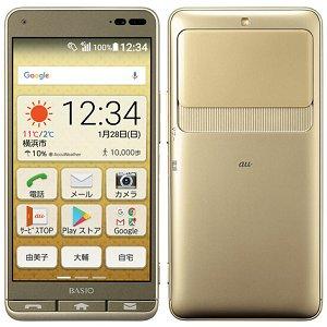 Post thumbnail of au、スマートフォン「BASIO3 (KYV43)」に対しセキュリティ更新のアップデートを10月11日開始