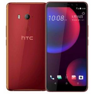 Post thumbnail of HTC、前面デュアルカメラ搭載 LTE Cat.6 通信や防水対応 アスペクト比 18対9 縦長 6インチスマートフォン「HTC U11 EYEs」発表
