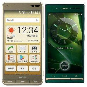 Post Thumbnail of au、スマートフォン「BASIO3 (KYV43)」と「URBANO V03」に対しセキュリティ更新のアップデートを2月20日開始