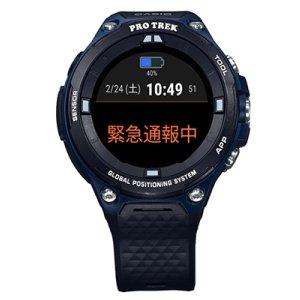Post thumbnail of 岡山県警察本部、カシオのタフネススマートウォッチ「PRO TREK Smart WSD-F20AB」を導入、PIT 情報共有や緊急通報に対応