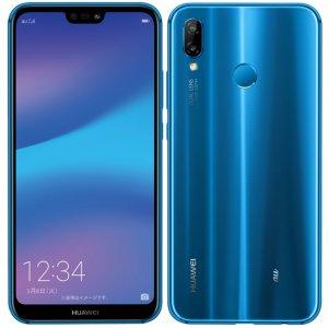 Post thumbnail of au、ノッチディスプレイとデュアルカメラ搭載 5.8インチスマートフォン「HUAWEI P20 lite HWV32」登場、夏モデル6月15日発売